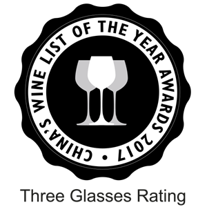 China wine list logo 3-gls rating TGB