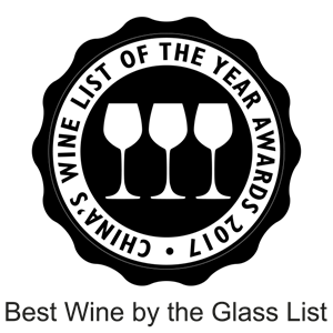 China wine list logo best wine by glass list TGB