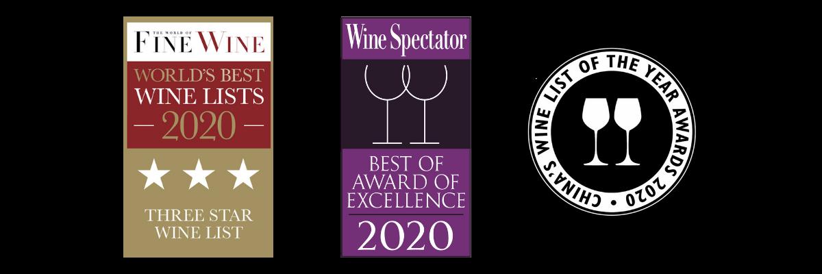 award for website 2020